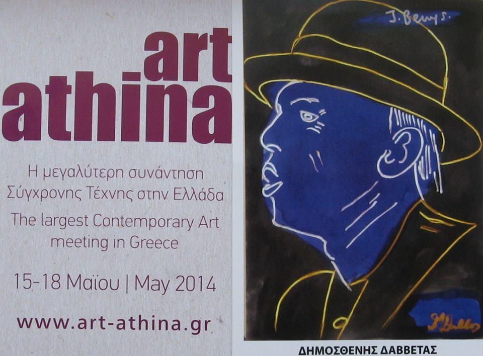 artathina